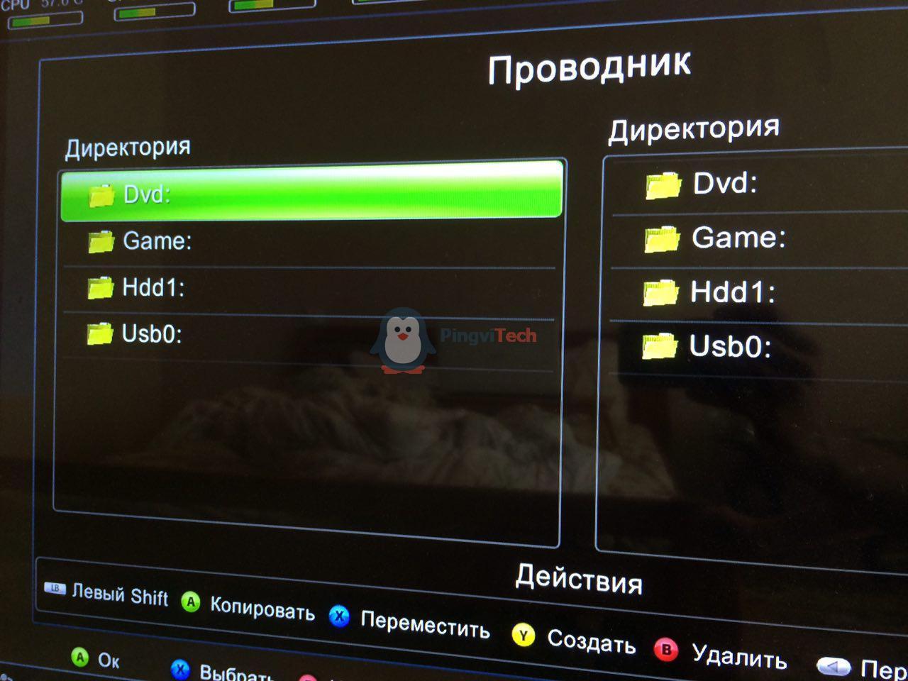 На какой диск лучше устанавливать игры?