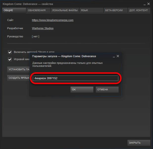 Способы поднятия FPS в Kingdom Come: Deliverance