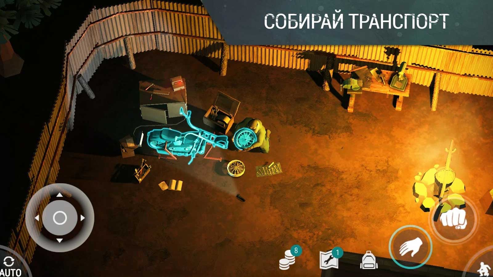 Все секреты в Last Day on Earth: Survival