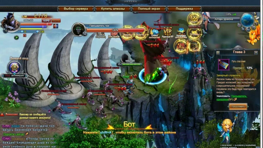 Играть в Storm Online. Обзор игры