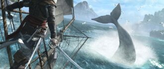 Охота в Assassin's Creed IV: Black Flag