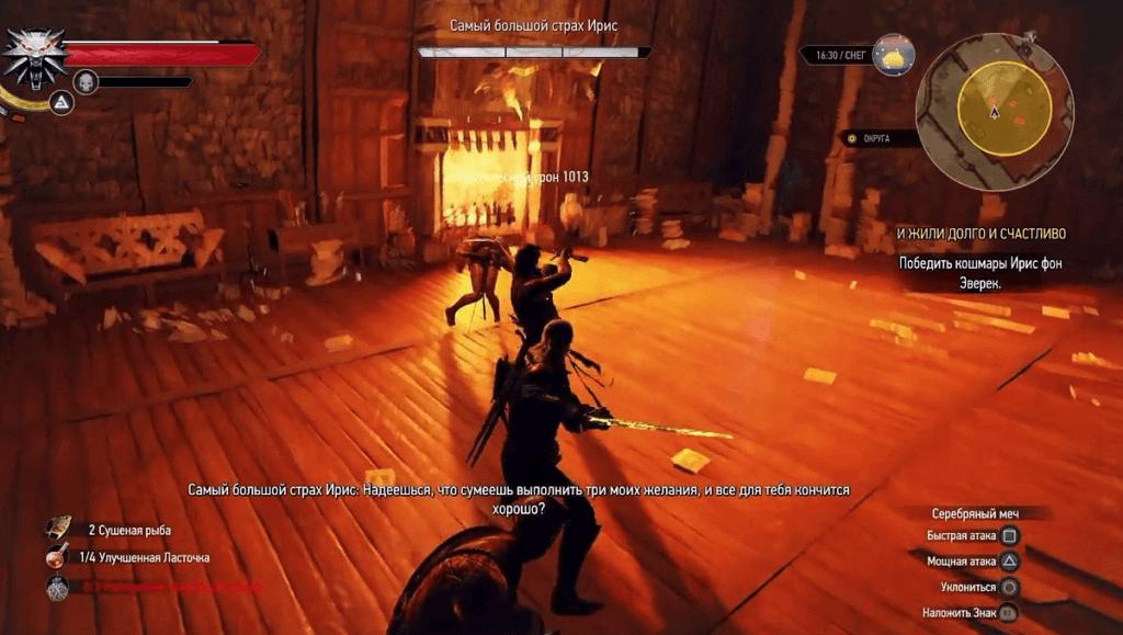 Как пройти Самый большой страх Ирис в Ведьмак 3