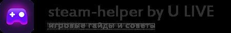 Steam-helper. Игровые гайды и советы